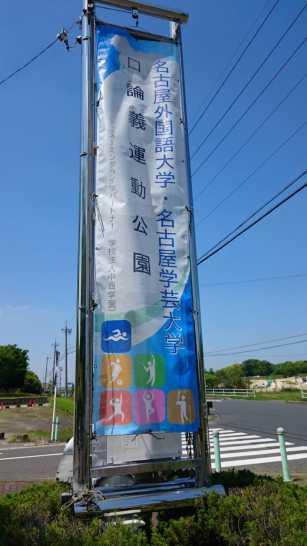 ☆重要なお知らせ☆ プール棟25mプール、50mプール プール清掃に関して